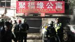 В Пекине произошел сильный пожар, много погибших: фото с места трагедии