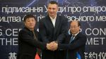 Метро на Троещину: Кличко подписал соглашение с китайскими специалистами