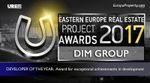 DIM GROUP отримав міжнародну премію в сфері нерухомості