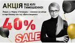 """""""Чорна п'ятниця"""" по-українськи: найвеселіше з мережі"""