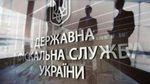 В Україні запустили систему, яка блокує роботу 86% підприємців