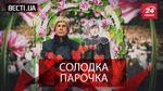 Вести.UA. Женщина для Кивы. Сладкий выбор Кремля
