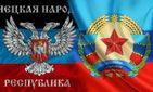 """Злиття """"ДНР"""" та """"ЛНР"""" поставить хрест на мінських домовленостях, – експерт"""