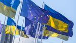 В Брюсселе обсудят важные для Украины вопросы