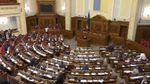 Як депутати відреагували на бюджет-2018