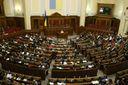Складено рейтинг найбільших акціонерів з числа народних депутатів