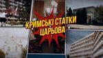 За что Царев обиделся на Януковича