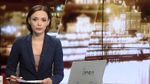 Підсумковий випуск новин за 21:00: Польський автобус пошкодили вибухівкою. Політв'язні в Криму