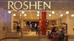 Компанія Roshen має намір викупити чимало землі на Київщині