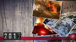 Стихийные бедствия, которые потрясли мир в 2017 году