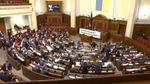 """Гройсман підтримав """"шпарину для корупції"""" в новому законі щодо ProZorro"""