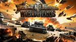 В Украине сняли рекламу World of Tanks для Европы