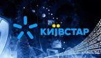 """Мобільний оператор """"Київстар"""" оштрафовано на понад 21 мільйон гривень"""