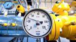 """От 6,5 до 16 миллиардов долларов: """"Нафтогаз Украины"""" озвучил требования к """"Газпрому"""""""