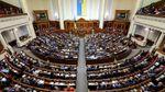 Депутаты прокомментировали резонансное задержание предполагаемого шпиона в Кабмине