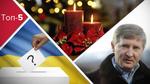 Топ-5 блогів тижня: можливі лідери на виборах, афера Ахметова і католицьке Різдво