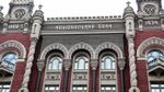 НБУ відкликав ліцензії двох українських банків