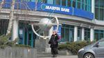 Відомий український банк змінює назву