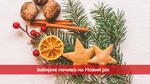 Новорічний стіл: як приготувати смачне імбирне печиво
