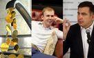 Головні новини 29 грудня: подорожчання води та скандал довкола Саакашвілі з Курченком
