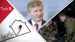 Топ-5 блогів грудня: здорожчання комуналки, обмін полоненими та майбутня доля Донбасу