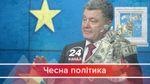 Олігархія за часів Порошенка: як масово здирають гроші з українців