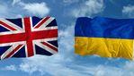 Британія внесла Україну до десятки країн із високим ризиком терактів