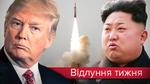 """""""Кнопкодавы"""" Ким и Трамп: кто начнет ядерную войну?"""