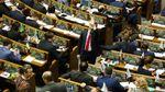 Депутаты Верховной Рады получили из бюджета внушительную сумму на аренду жилья
