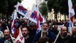 В Греции во время митинга штурмовали здание министерства: фото, видео