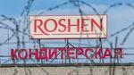 """У Росії в порошенківського """"Рошен"""" забрали право на торговий знак"""
