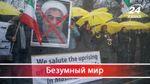 Эффект бумеранга: как иранская власть сама на себя накликала беду