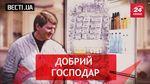Вєсті. UA. Жир. Підготовка до свят по-ахметівськи. Релігійні фантазії Новинського
