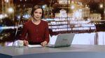 Випуск новин за 19:00: Розшук депутата-хабарника. Старий Новий рік