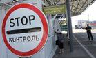 Через спалах кору Росія взялася посилено контролювати кордон з Україною