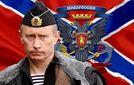 """""""Россия не бросит Донбасс"""": боевикам объясняют желание Путина вернуть Украине оружие из Крыма"""