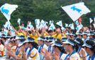 Олімпіада об'єднує Кореї: на церемонію відкриття країни вийдуть під єдиним прапором