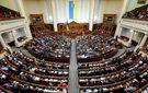 Верховная Рада приняла закон о деокупации Донбасса: поправка о жизни и смерти