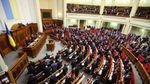 Закон про реінтеграцію Донбасу чітко окреслює, хто є ворогом України