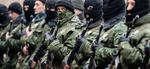 Война на Донбассе и в Сирии – пример незаконных действий наемников Путина, – западные СМИ