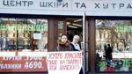 Во Львове продавец в магазине меха пригрозила активистам Путиным: видео
