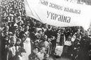 100-летие независимости: параллели исторических событий столетней давности и современной Украины