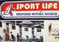 """""""Инвалидам тут не место"""": в клубе SportLife отказали в занятиях ребенку с особыми потребностями"""