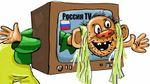 Хорошо, хоть ложь на высочайшем уровне: карикатурист метко изобразил путинскую пропаганду