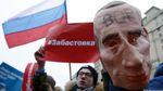 Втрата розмаху і невдала тактика Навального: західні ЗМІ про мітинги проти Путіна
