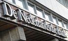 На основні банки Нідерландів скоєно хакерські атаки