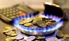 В Україні здорожчає газ, – експерти