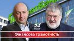 Как украинская власть восстала против известных олигархов