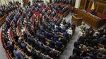 """""""Бандерівський закон"""" у Польщі: Парубій скликає нардепів"""