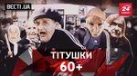 """Вєсті. UA. Саакашвілі проти """"тітушок на пенсії"""". Український експерт з чорної ікри"""